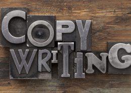 kopirajting 260x185 - Блог