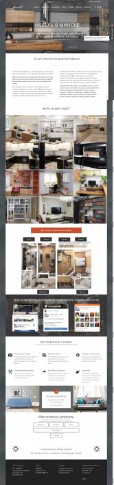 1 166x705 - Создание сайта изготовление и продажа мебели в Минске