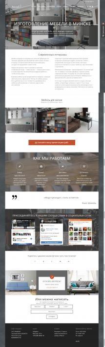 2 215x705 - Создание сайта изготовление и продажа мебели в Минске