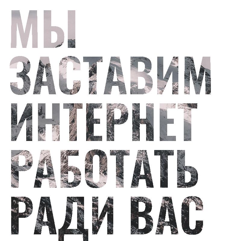 pic - Продвижение сайтов