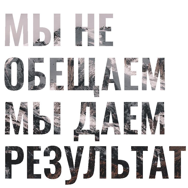 prom - Продвижение сайтов